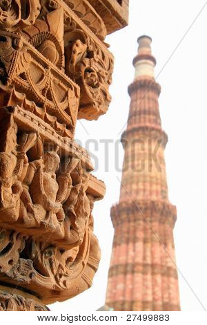 Muslim Column India New Delhi: Muslim column of Qtab Minar