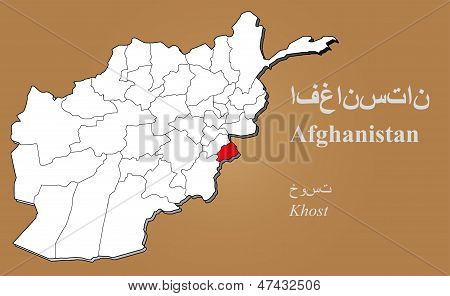 Afghanistan Khost Highlighted