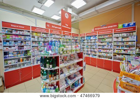 MOSCOW - DEC 8: Pharmacy department in supermarket Bahetle, December 8, 2012, Moscow, Russia. Currently company Bahetle has 25 stores.
