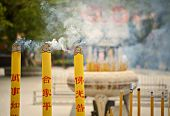 picture of lantau island  - Incense burn at a temple on Lantau Island - JPG