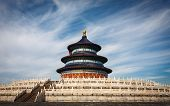 picture of gates heaven  - Temple Of Heaven From Side View Beijing China - JPG