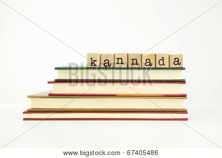 Kannada Language Word On Wood Stamps And Books