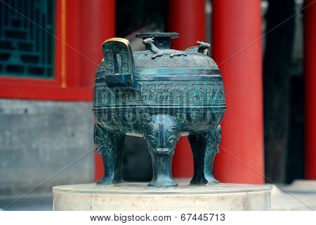 Bronze ancient container in Beihai Park in Beijing.