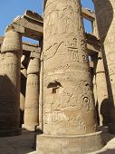 pic of obelisk  - oval obelisk in the ruins of Karnak temple in Egypt - JPG