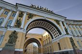 stock photo of winter palace  - A wide angle view of the gate of St - JPG