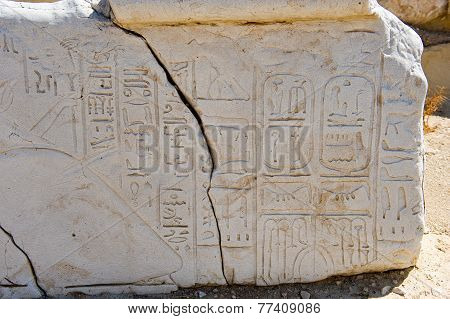 Egyptian Characters On Stone