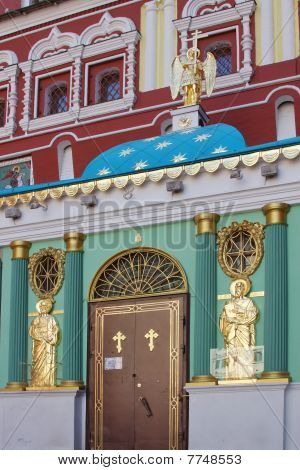 Chapel of the Iberian Mother of God in Moscow