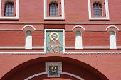 icon on the building a historical museum in Red Square in Moscow poster
