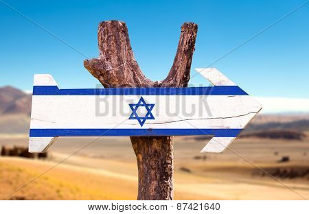 Israel Flag wooden sign with desert background