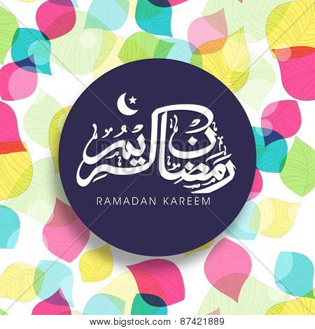 Arabic calligraphy of text Ramadan Kareem sticky on colourful leaves design decorated background for Islamic holy month of prayers celebrations.