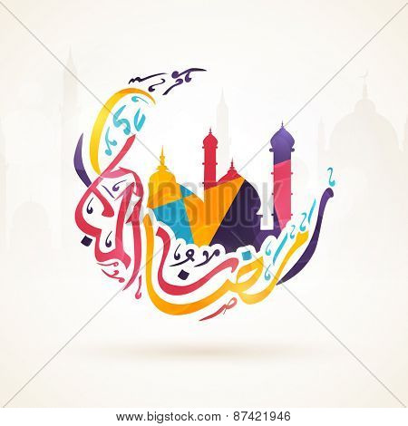 Colorful arabic calligraphy text Ramazan-ul-Mubarak (Happy Ramadan) in moon shape with islamic mosque for holy month of muslim community, Ramadan Kareem celebration