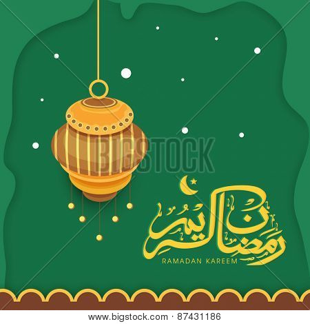 Hanging golden lantern with arabic islamic calligraphy of text Ramadan Kareem on twinkle stars decorated green background for holy month of prayers celebrations.