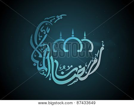 Arabic calligraphy text Ramazan-ul-Mubarak (Happy Ramadan) in moon shape with islamic mosque for holy month of muslim community festival celebration.