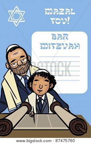 Bar Mitzvah Invitation Card.  Vector Illustration