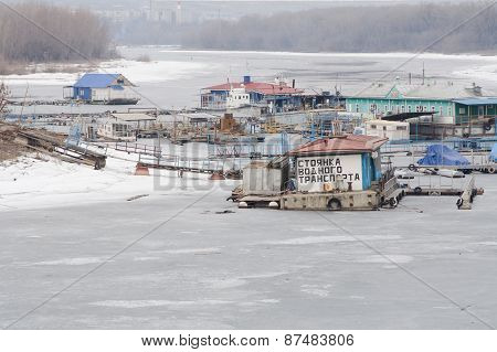 Volgograd, Russia - March 03, 2015: Parking On Water Transport Backwater Of The River Volga