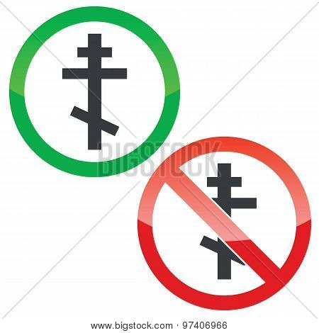 Orthodox cross permission signs set