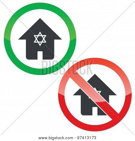 Jewish house permission signs set