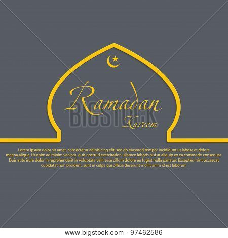 Silhouette Of A Muslim Mosque.  Vector Illustration.