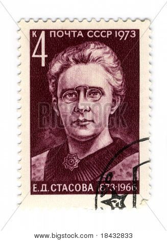 USSR - CIRCA 1973: An USSR Used Postage Stamp showing Portrait of Russian  Communist Revolutionary Elena Stasava, circa 1973.