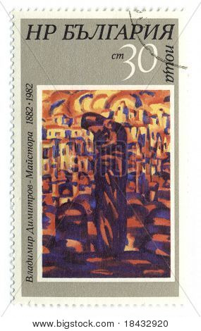 BULGARIA - CIRCA 1982: A stamp printed in BULGARIA shows paint by V. Dimitrov-Maistora circa 1982.