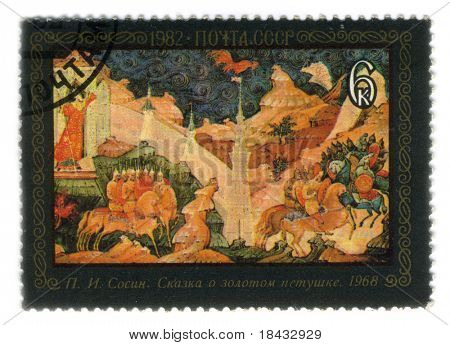 USSR - CIRCA 1982: A stamp printed in USSR shows paint by Sosin