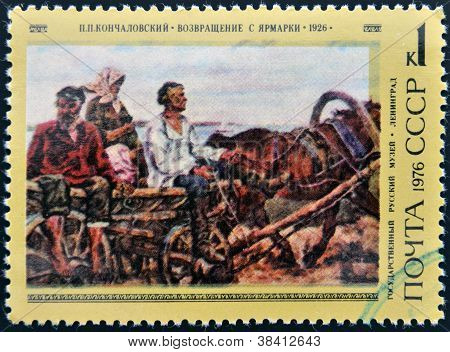 "USSR - CIRCA 1976: A stamp printed in Russia shows a painting ""Back from the Fair"" by Konchalovsky c"