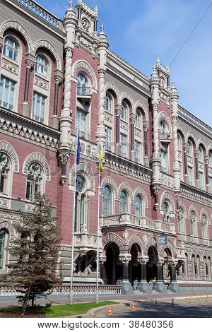 Facade Of National Central Bank In Governmental District Kyiv Ukraine