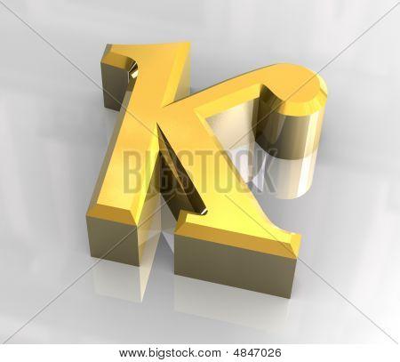 Kappa Symbol In Gold
