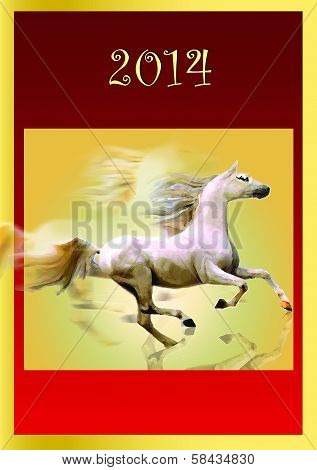 2014 horse year