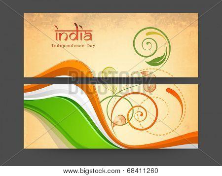 Website header or banner design for 15th of August, Indian Independence Day celebrations.