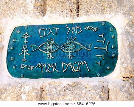 Jaffa Pisces Zodiac Sign Street Sign March 2011