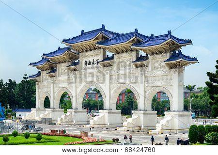 National Chiang Kai-shek Memorial, Taipei - Taiwan