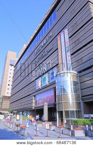 Kyoto Avanti shopping mall Japan