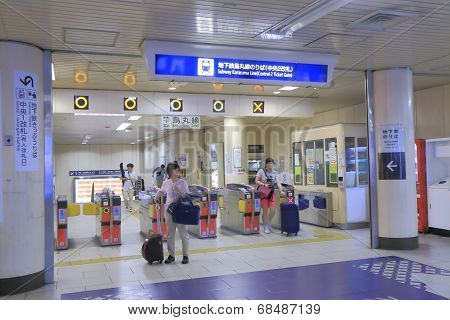 Japanese commuters Kyoyo Station Japan