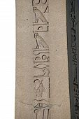 picture of obelisk  - Hieroglyphics on the Egyptian obelisk in the ancient site of the Hippodrome in Istanbul Turkey - JPG