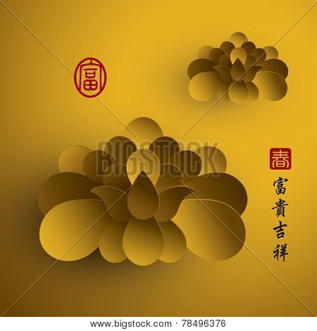 Chinese New Year. Vector Paper Graphic of Lotus. Translation of Stamp : Wealth, Spring Translation of Calligraphy: Flowers are blooming during a warm spring season
