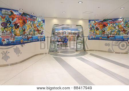 Pokemon Brand