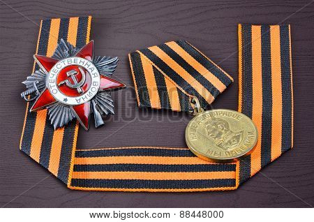 Soviet Military Medal, Soviet Military Order, George Ribbon