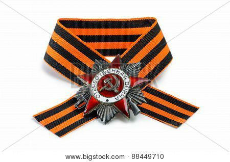 Soviet Military Order And George Ribbon Isolated On White Background