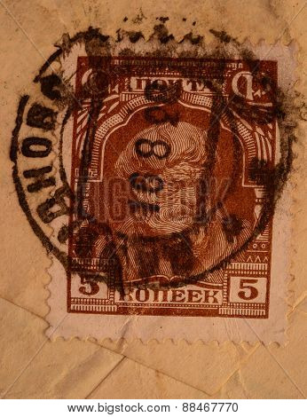 Moscow, Ussr - Circa 1927 Postage Stamp Printed In Ussr Shows Image Of The Peasant Brown Five Koteek