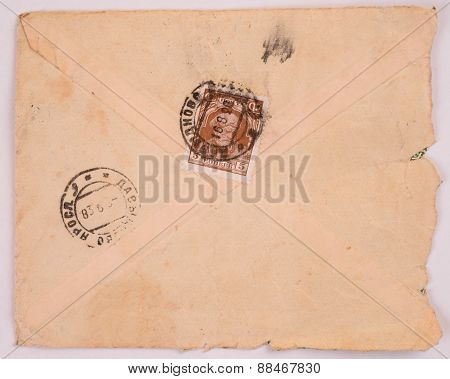 Moscow, Ussr - Circa 1927: Mail Envelope Printed In Ussr Shows Image Of The Envelope With Postage St