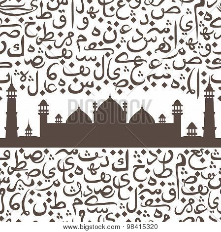 seamless pattern ornament Arabic calligraphy of text Eid Mubarak and mosque. Concept for muslim comm