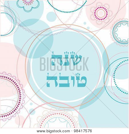 Bohemian Mandala background with round ornament. rosh Hashanah card. happy new year in hebrew