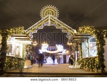 Christmas Moscow