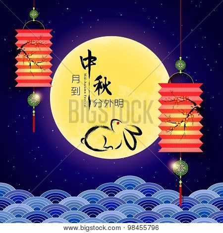 Mid Autumn Festival Full Moon Background