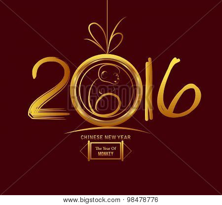 Happy New Year 2016 of the monkey - Old clock