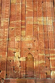 foto of qutub minar  - Closer view of designs and inscriptions on outer wall of Qutub Minar at Delhi India Asia - JPG