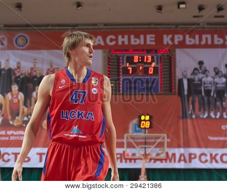 Kirilenko Andrey
