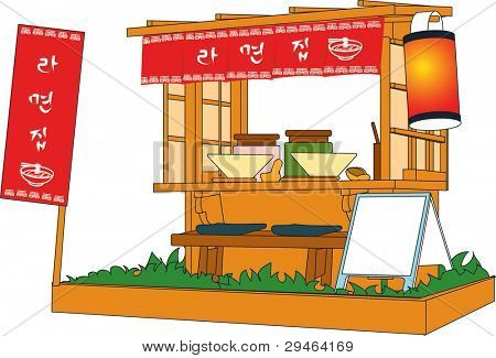 Asian Street Stall and Tasty Ramen isolated on white background - Korean Words : 'Ramen Store'