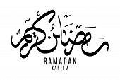 Ramadan Kareem Black Calligraphy. Hand Drawn Arabic Calligraphy. Black Letters. Festive Religious Te poster